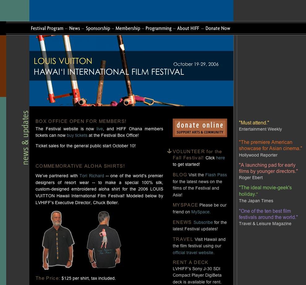 ルイヴィトンハワイ国際映画祭