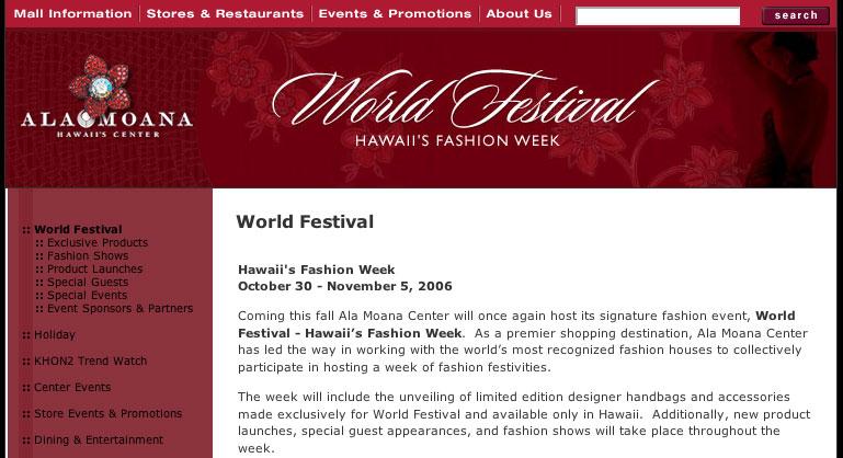 アラモアナセンター ワールドフェスティバル