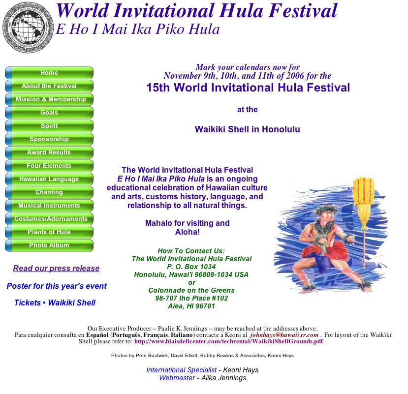 ワールドインビテーショナルフラフェスティバル