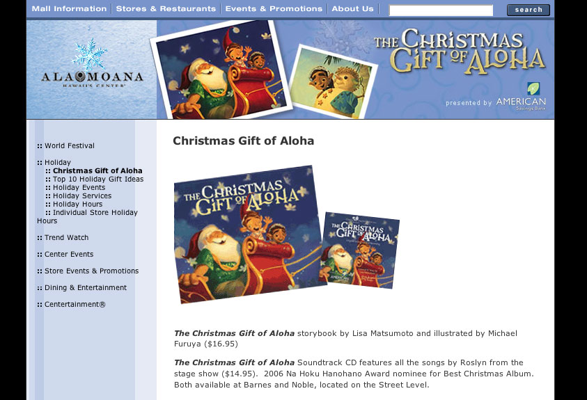 Christmas Gift of Aloha