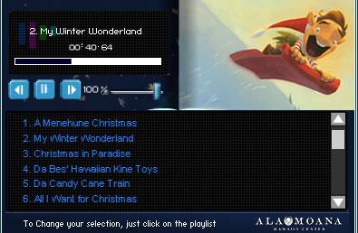 クリスマスギフトオブアロハ