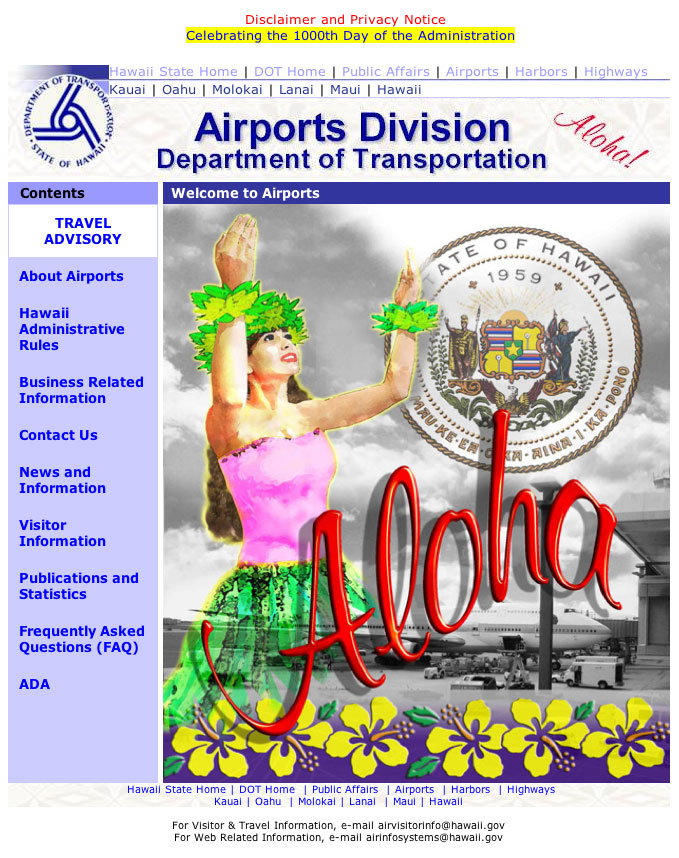 ハワイの空港(Airports Division Hawaii)