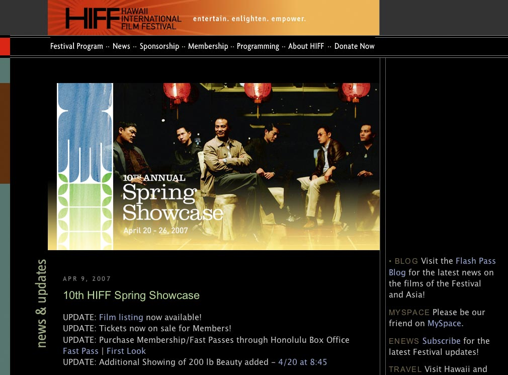 春のハワイ国際映画祭