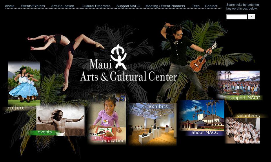 マウイ芸術文化センター