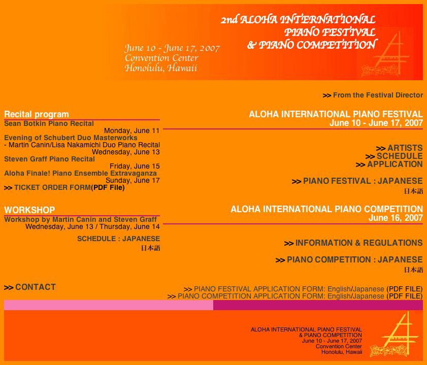 第2回アロハインターナショナルピアノフェスティバル