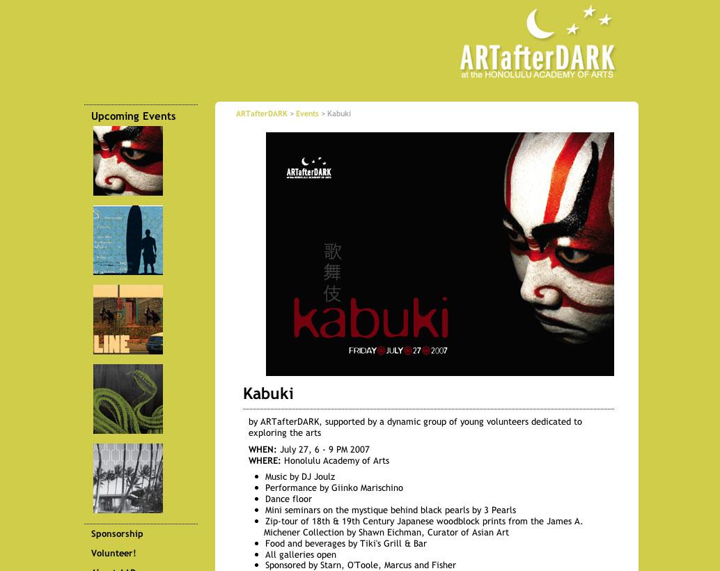 アートアフターダーク : ART after DARK