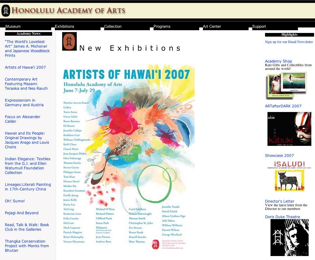 ホノルル美術館 : Honolulu Academy of Arts