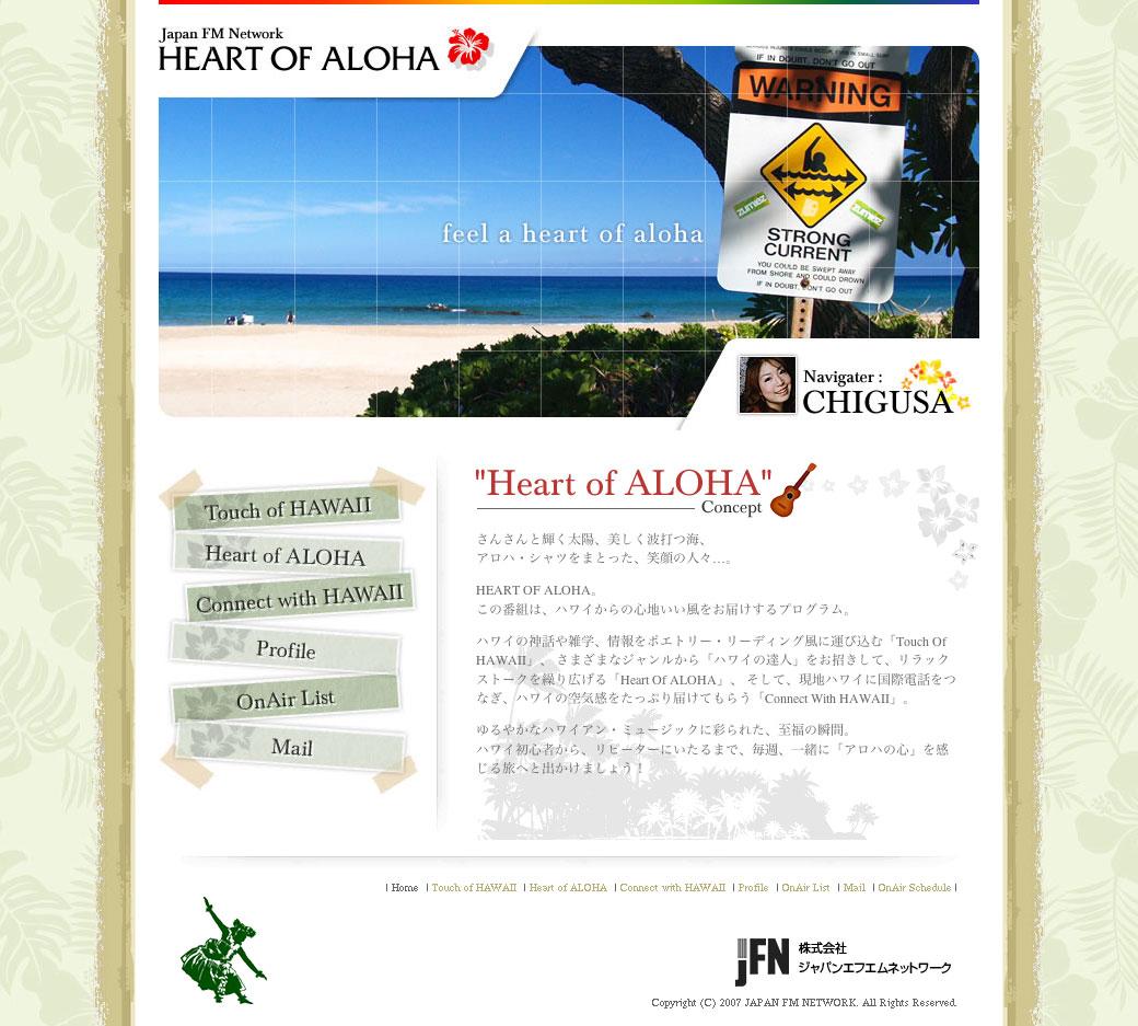 アロハの心 Heart Of Aloha
