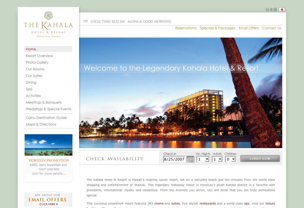 ザカハラホテル&リゾート