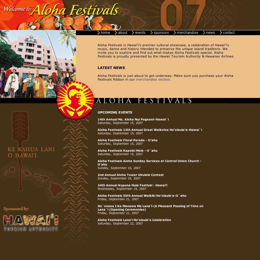ハワイ州最大のイベント アロハフェスティバル