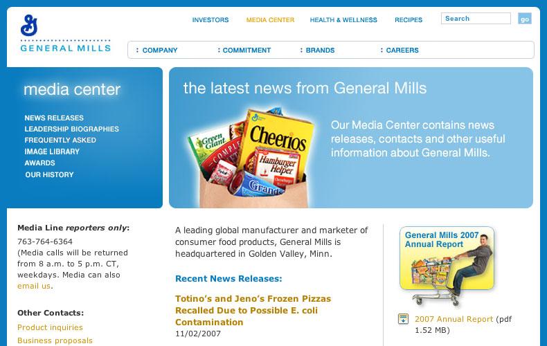 ジェネラルミルズ社のメディアセンター