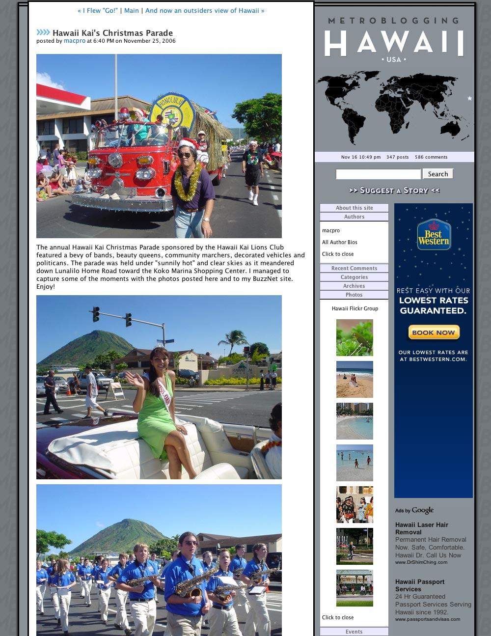 ハワイカイ クリスマスパレード