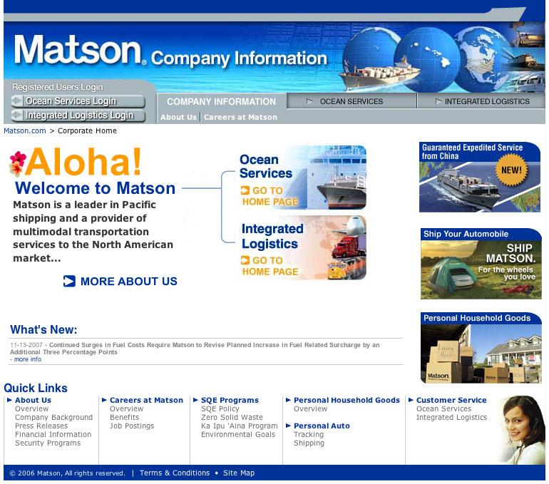 マトソン Matson
