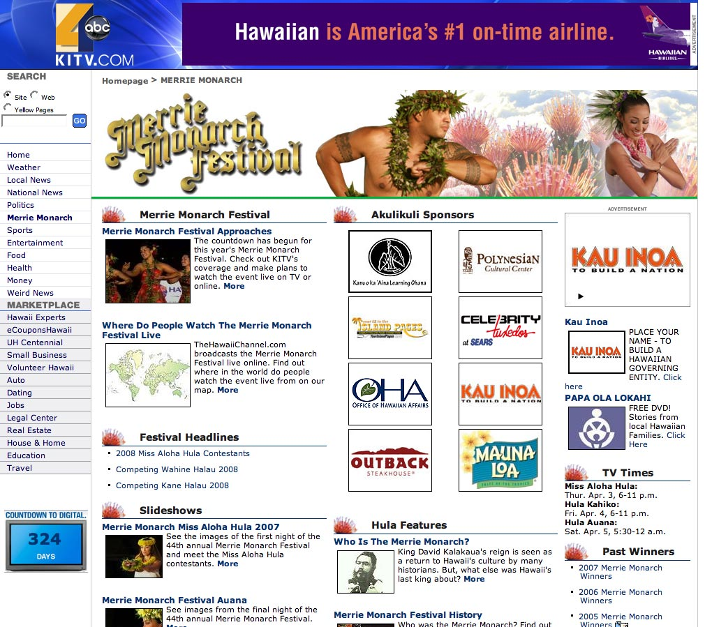 The Hawaii Channel KITV