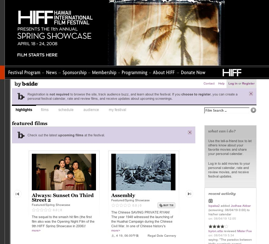 Hawaii International Film Festival Spring Showcase 2008