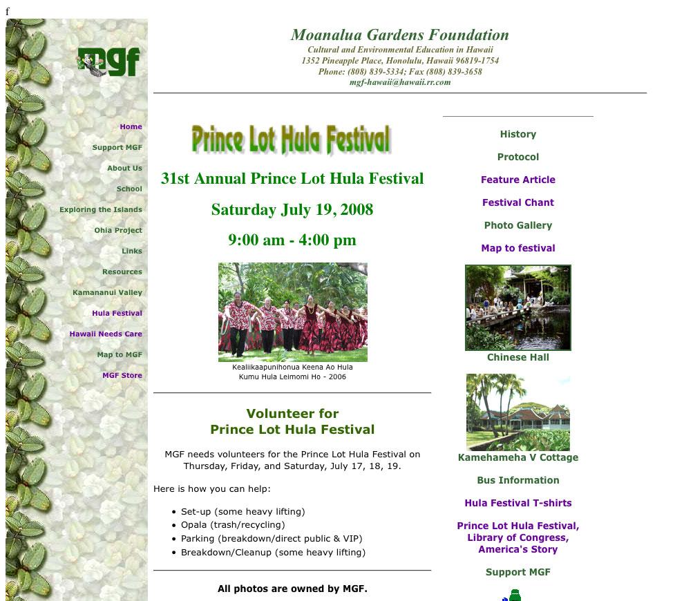 プリンスロットフラフェスティバル Prince Lot Hula Festival