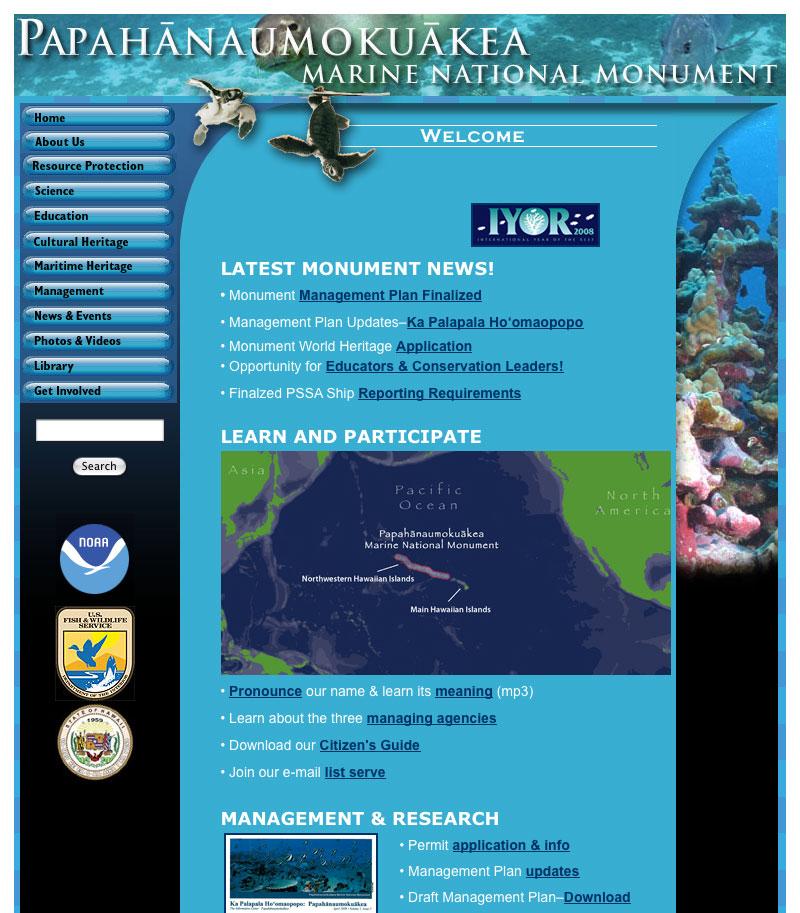 パパハナウモクアケア海洋ナショナル・モニュメント